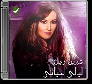 Sherine Wagdy - Layali Hayati