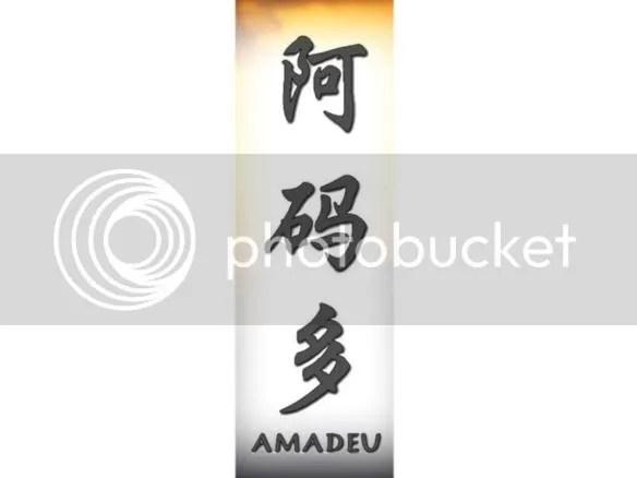 Djibouti Amanda Name In Chinese Language Tatoos