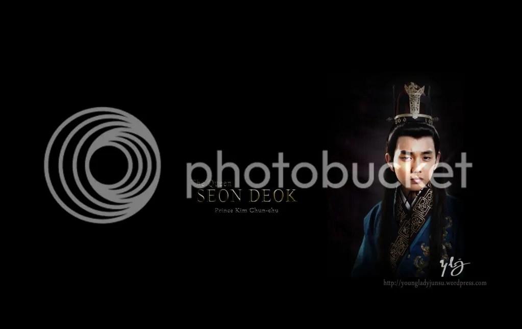 Prince-Chuncu-wall