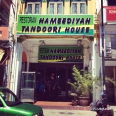 Hameediyah Tandoori House