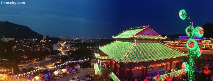 Kek Lok Si at night