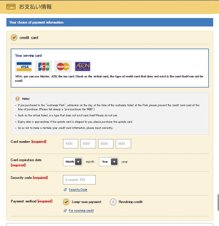 CCPayment Screen