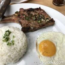 Pork Chop & RIce Muine