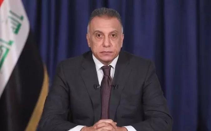 Irak Başbakanı Mustafa el-Kazımi, Abdulmehdi ve kabinesini emekliye sevk etti 1