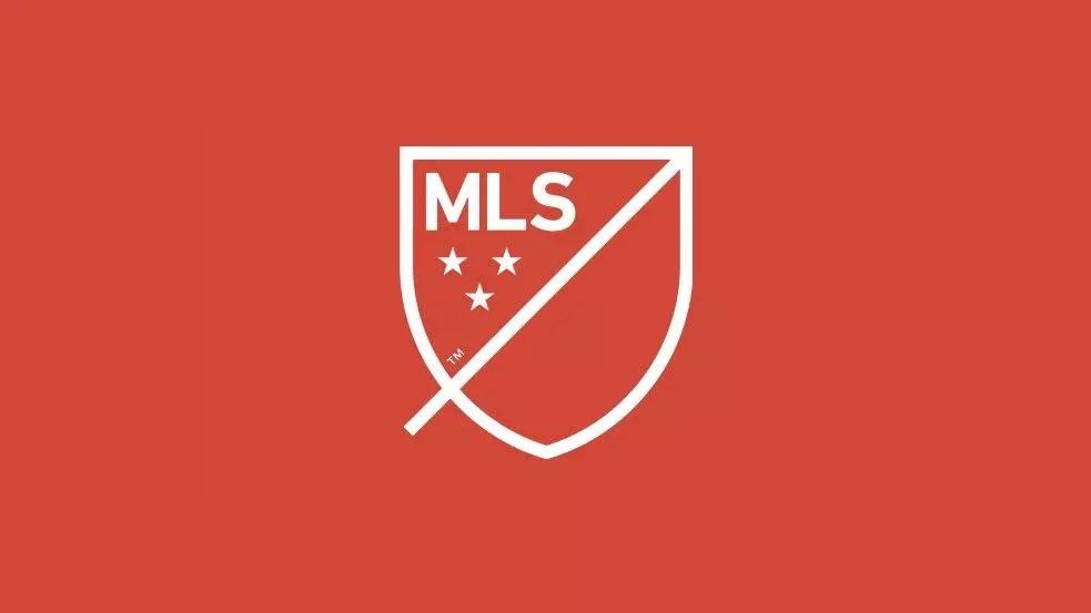 MLS'te forma giyen futbolcular maaş kesintisini kabul etti! 1