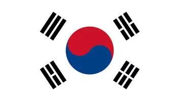 Güney Kore, Japonya'nın ihracat kısıtlamalarını DTÖ'ye şikayet etti