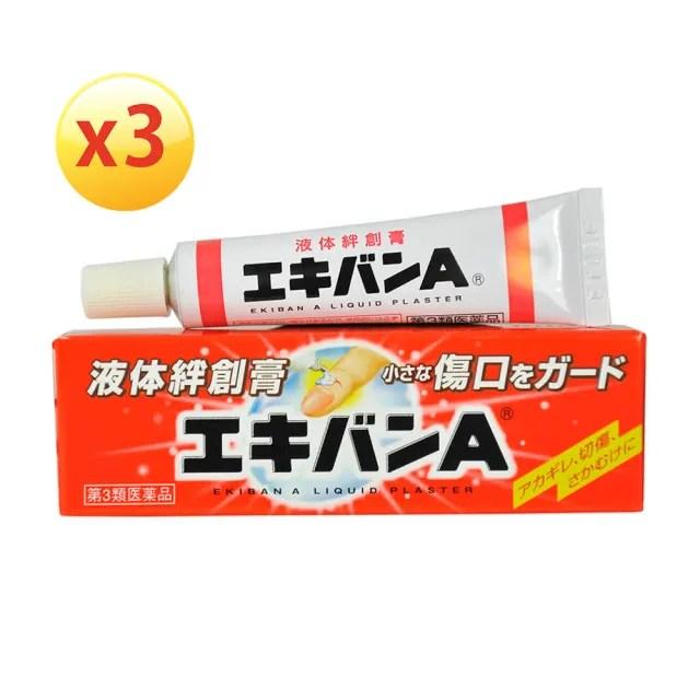 【日本EKIVAN】液可繃液體絆創膏三入組