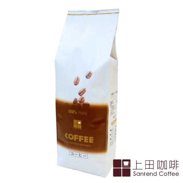 【上田】特級藍山咖啡450g(一磅)