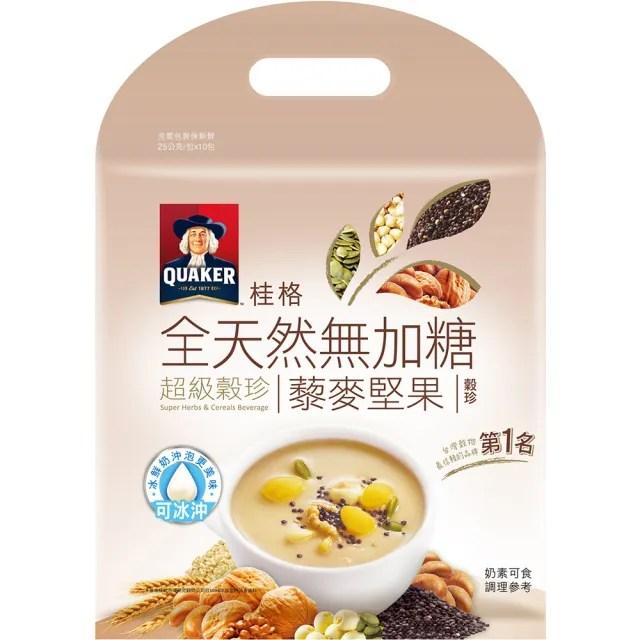 【QUAKER 桂格】全天然100%無加糖超級穀珍系列-藜麥堅果穀珍(25g*10入 可冰沖)