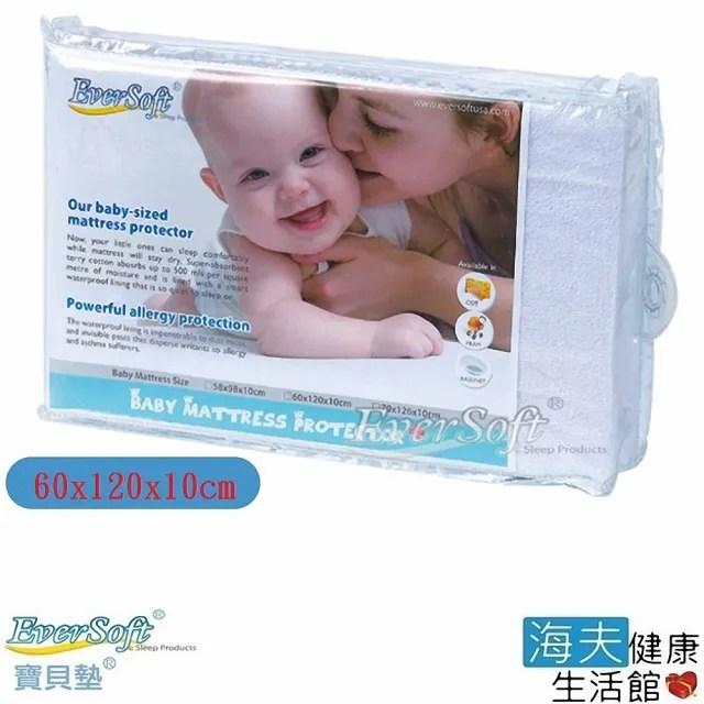 【EverSoft 海夫】床包式 嬰兒床 保潔墊 60x120x10cm