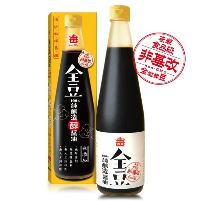 【義美】全豆純釀造醬油(520ml/瓶)