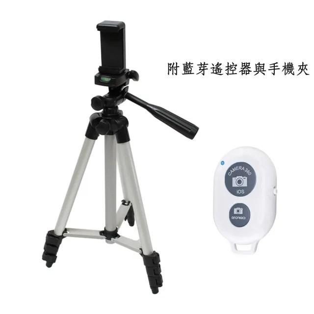【tFriend】輕便自拍三腳架 手機相機兩用拍照組(贈手機夾及藍芽遙控器)