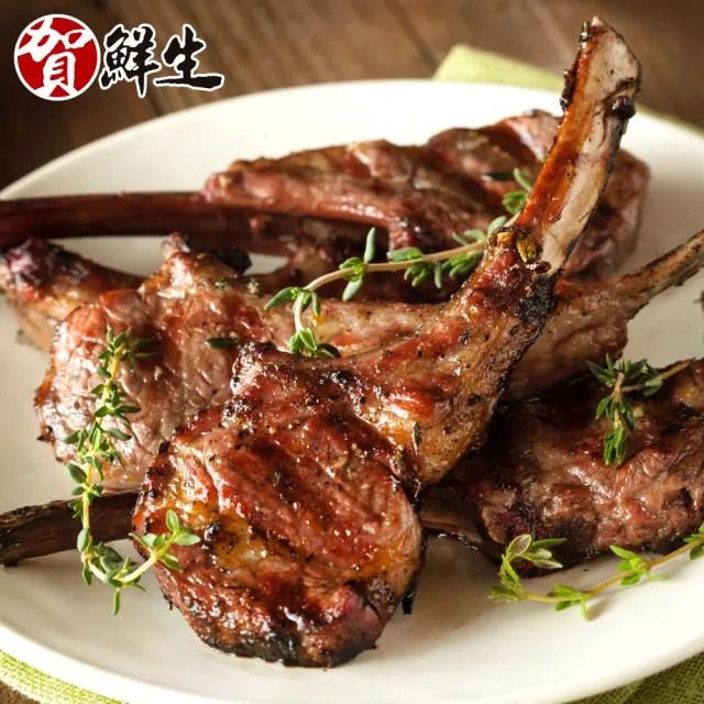 【賀鮮生】紐西蘭小羔羊肩排2包(500g/6-9支/包)