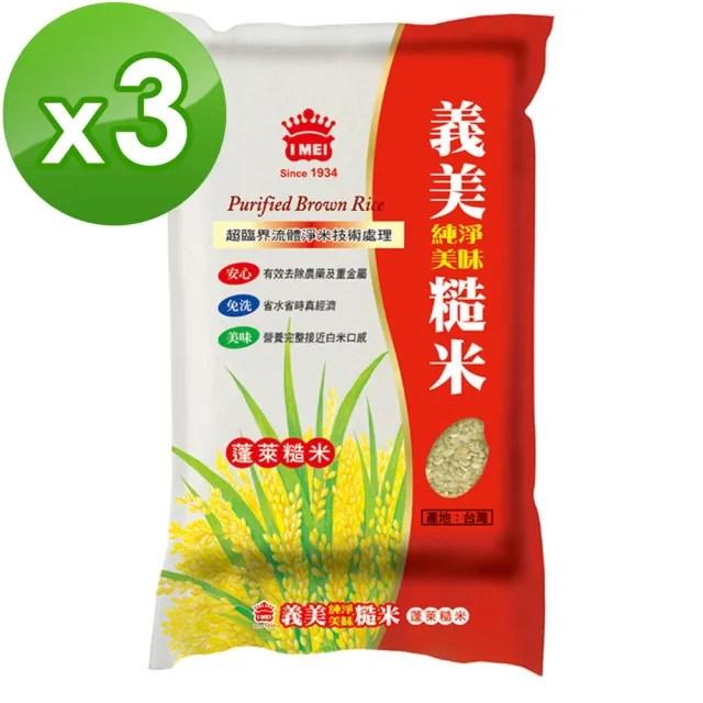 【義美】美味糙米3包組(1500g/包)