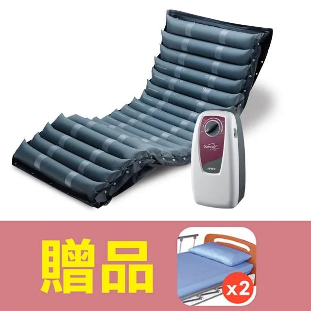 【雃博】減壓氣墊床 多美適2(贈品: 床包x2)