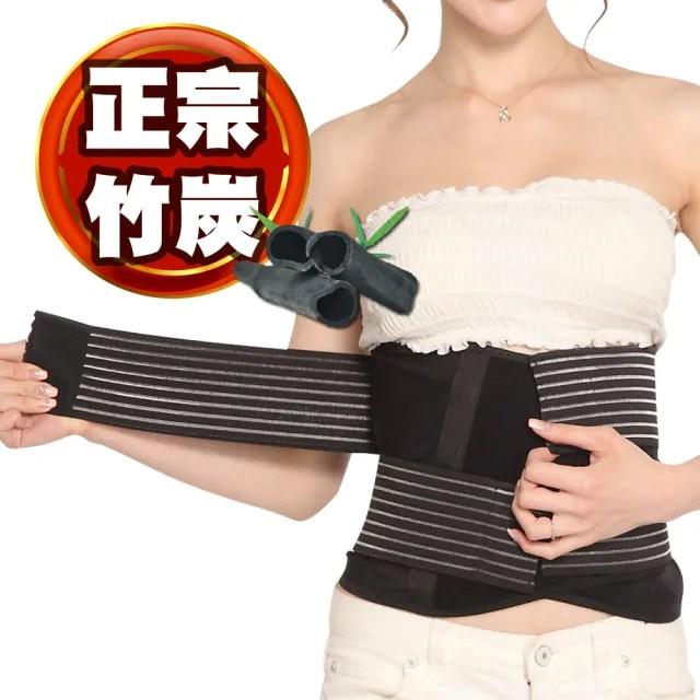 【JS嚴選】*台灣正宗竹炭*9吋寬版可調式竹炭網紗腰帶(9吋腰帶+拇指護腕+魔術腰包)