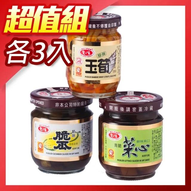 【愛之味】脆瓜+玉筍+菜心(9瓶/組)