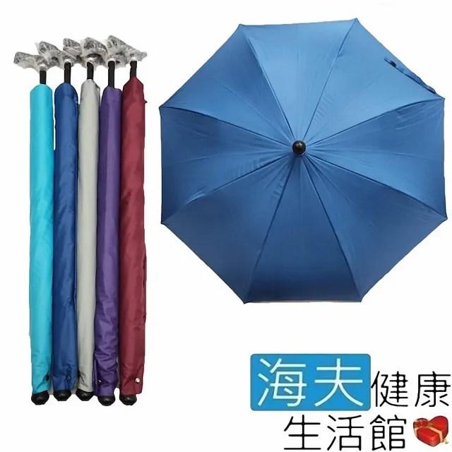 【海夫健康生活館】力洋 五段式 黑膠降溫布 貼心反光條 直傘手杖