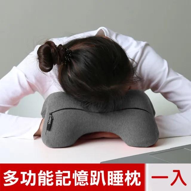 【米夢家居】午睡防手麻-多功能記憶趴睡枕/飛機旅行車用護頸凹槽枕-一入(三色可選)