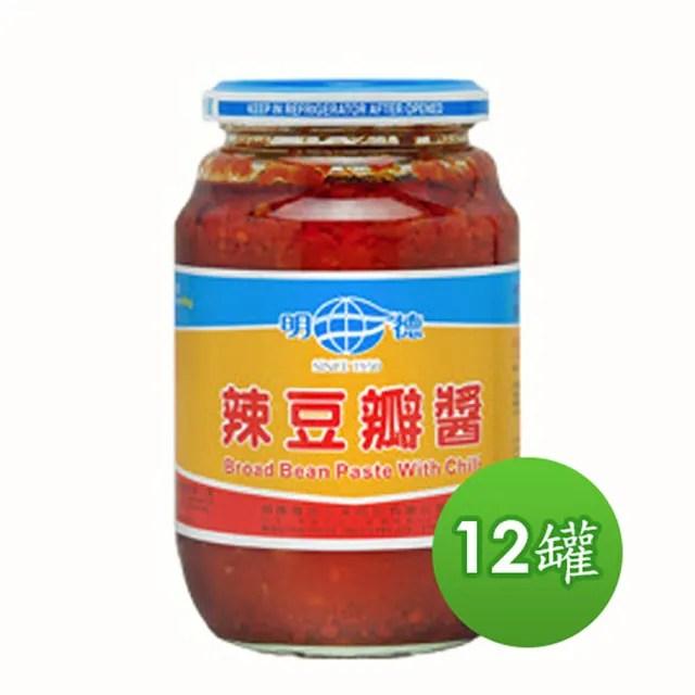 【明德】辣豆瓣醬(460gx12罐)