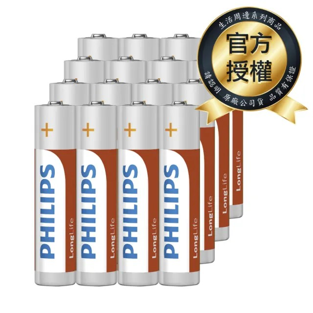 【Philips 飛利浦】4號碳鋅電池(16顆)