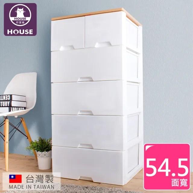 【HOUSE 好室喵】木天板-純白衣物抽屜式五層收納櫃-超大款(2小抽+4大抽-台灣製造-白色)