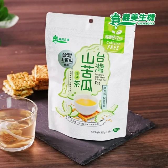 【義美生機】台灣山苦瓜糙米茶120gx3袋