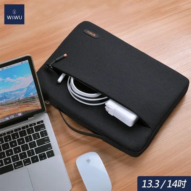 【WiWU】飛行家筆電包 MacBook筆電包  手提包(13.3吋/14吋 黑)
