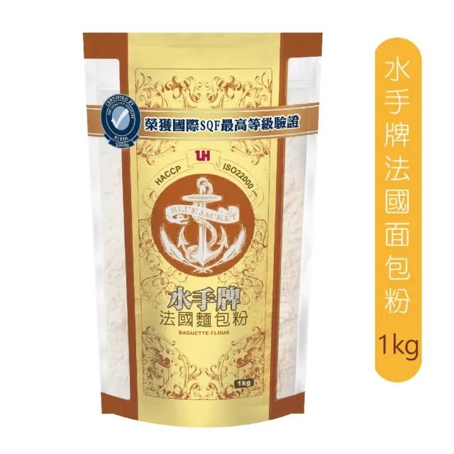 【聯華麵粉】水手牌法國麵包粉1kg(專用粉、初學者適用)