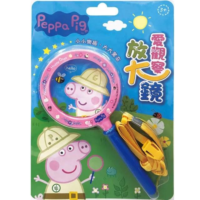 粉紅豬小妹 愛觀察放大鏡