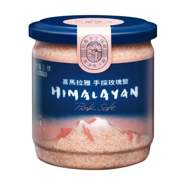 【台鹽】喜馬拉雅手採玫瑰鹽(450g)