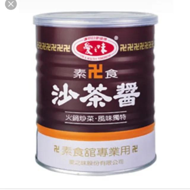 【愛之味】素食沙茶醬737g
