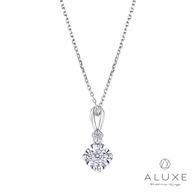 【ALUXE亞立詩】18K金0.10克拉雙倍顯鑽鑽石項鍊