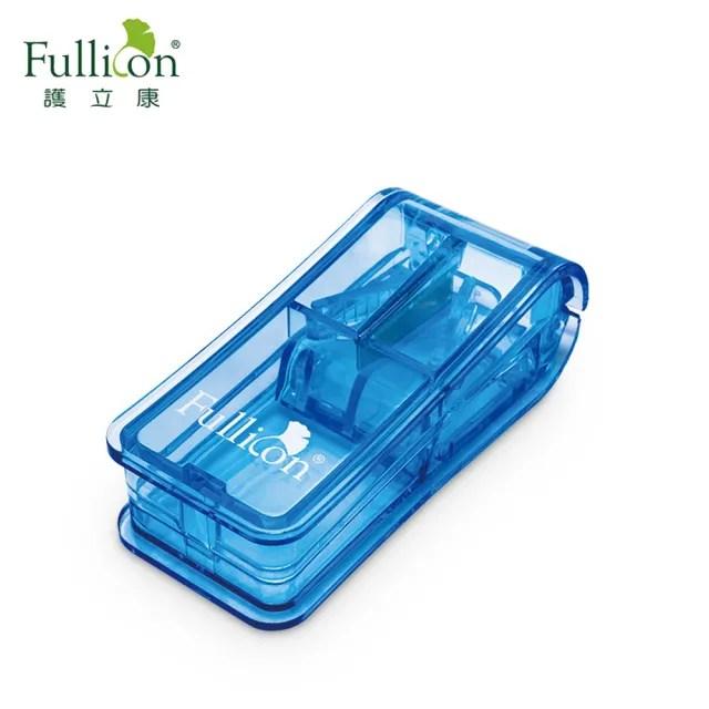 【fullicon】護立康安全集屑切藥器