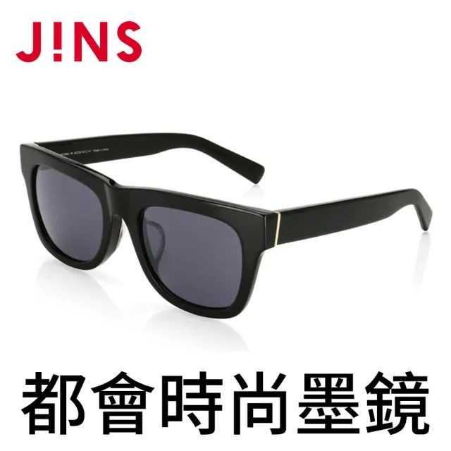 【JINS】都會時尚墨鏡(特AMCF16S838)