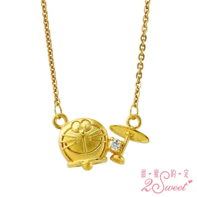 【2sweet 甜蜜約定】Doraemon哆啦a夢純金項鍊 約重1.26錢(哆啦a夢純金金飾 項鍊)