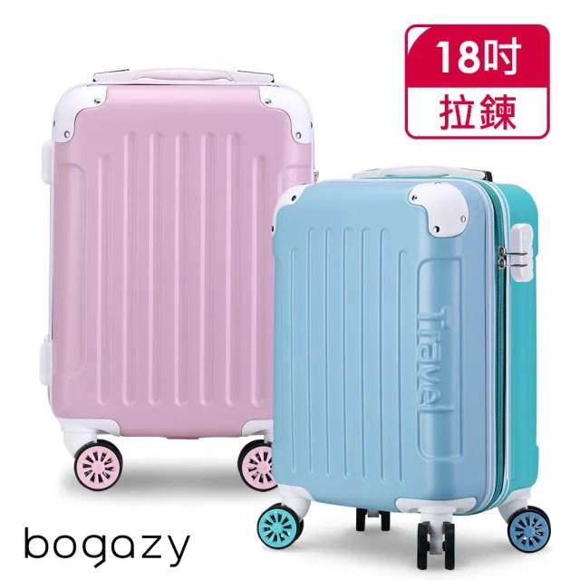 【Bogazy】繽紛蜜糖 18吋TSA海關鎖廉航專用行李箱登機箱(多色任選)