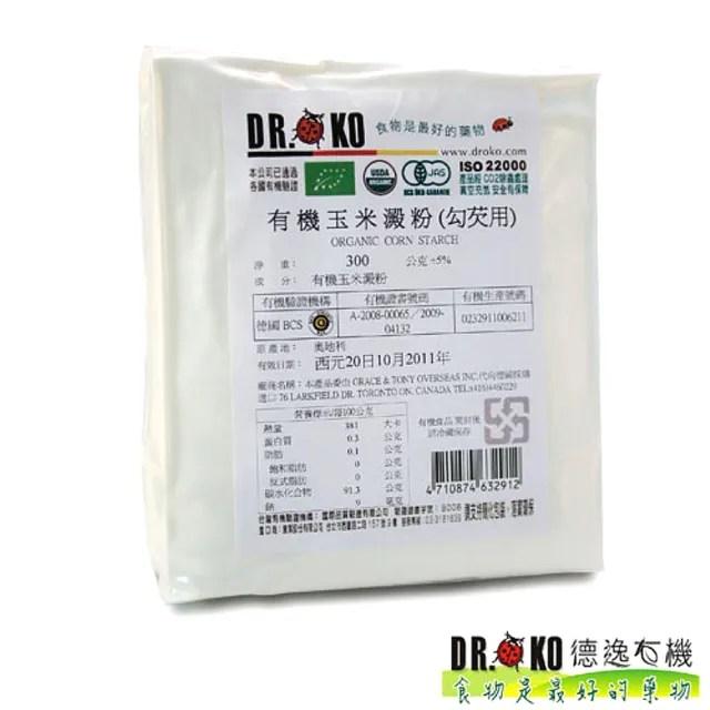 【DR.OKO 德逸】有機玉米澱粉-勾芡用(300g/入)