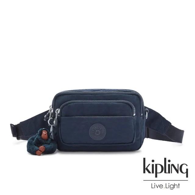 【KIPLING】沉穩素面藍多重背法前袋腰包-MERRYL