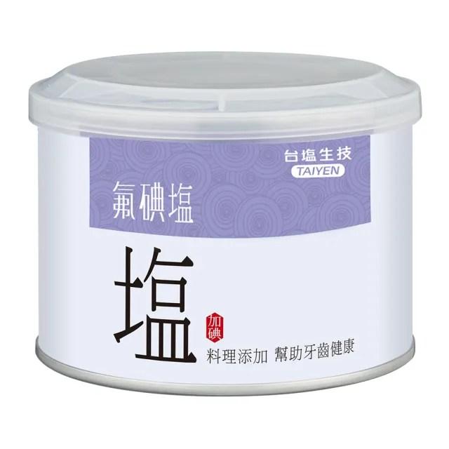 【台鹽】健康氟碘鹽(300g)
