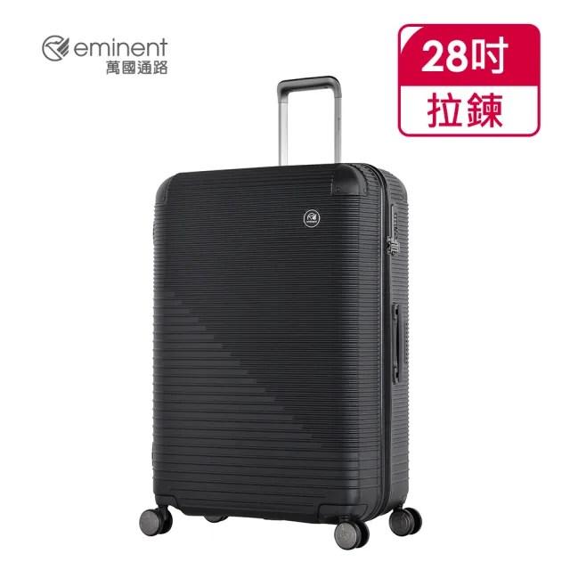 【eminent 萬國通路】官方旗艦館 - 輕量化TPO行李箱28吋 KJ31(黑色)