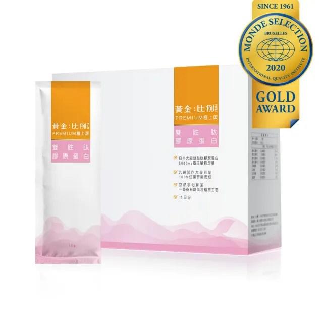 【黃金比例】日本專利膠原蛋白+青汁宇治抹茶飲