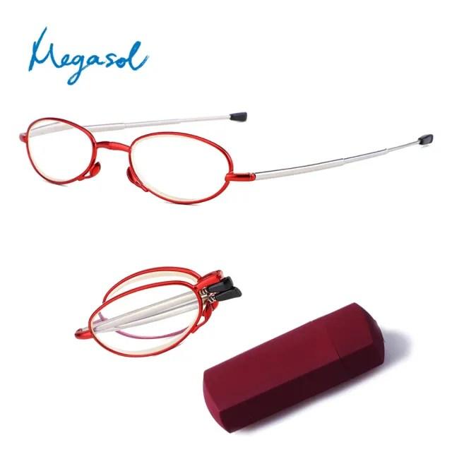【MEGASOL】超輕仿打火機式老花眼鏡便攜摺疊款(中性細橢圓框折疊鏡架老花-LS-000-111-RD紅)
