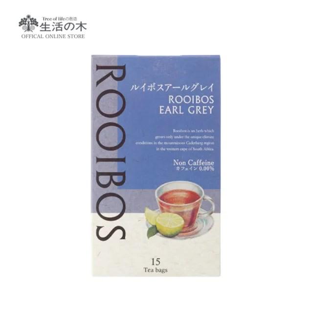 【日本生活之木】南非國寶茶15入裝-伯爵風味(國寶茶)