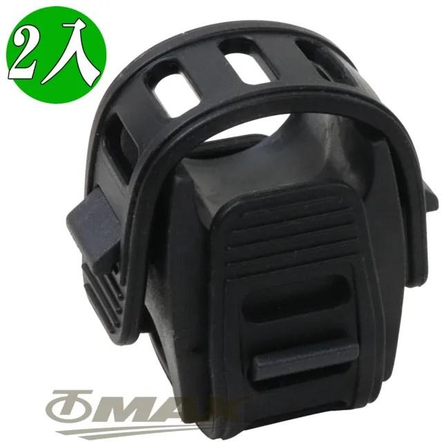 【OMAX】快拆萬用自行車燈夾B01-2入(速)