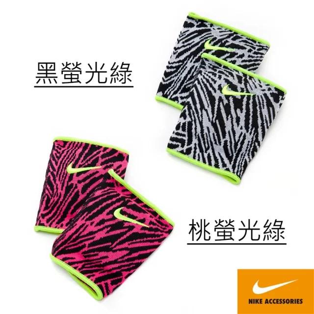 【NIKE 耐吉】護膝套 ESSENTIAL 排球 運動 NVP09 共兩款