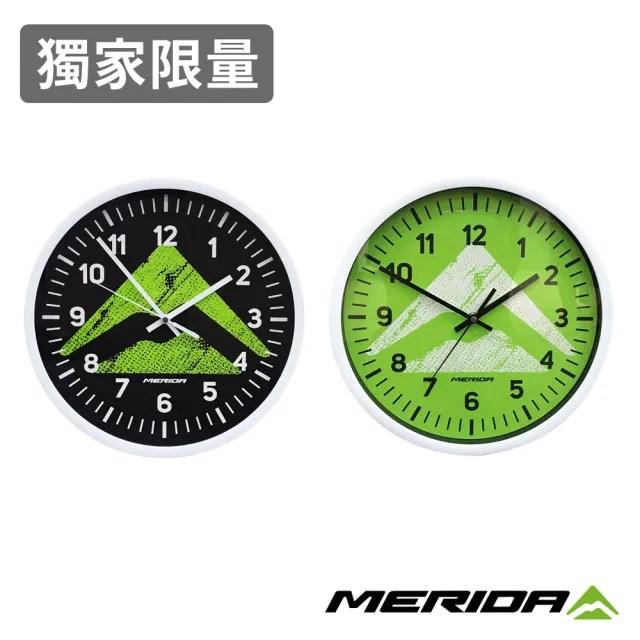 【MERIDA 美利達】獨家限量 周邊商品時鐘/掛鐘  黑/綠 兩色(時鐘/掛鐘/美利達周邊商品)