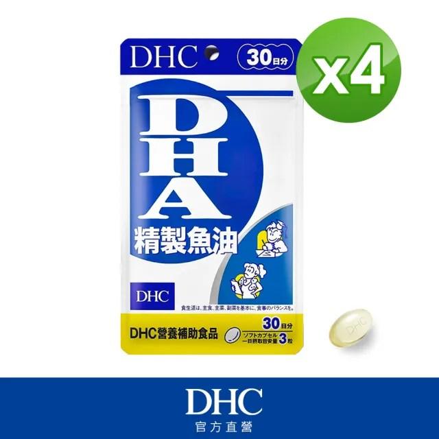【DHC】精製魚油DHA 30日份(90粒/包)*4包組