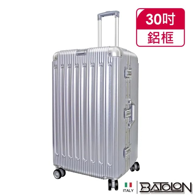【Batolon 寶龍】30吋  窈窕運動TSA鎖PC鋁框箱/行李箱(胖胖箱)