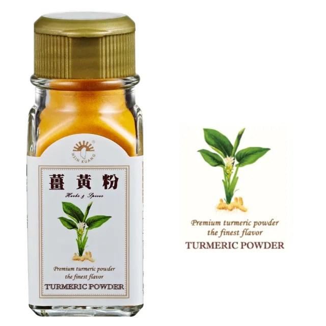 【新光洋菜】玻璃瓶薑黃粉-3入1組(製作咖哩的最佳香料)